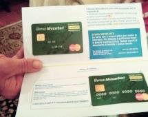 La benzina card Basilicata